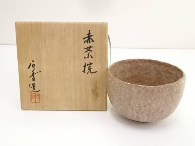【IDN】 渓古石香造 赤楽茶碗【中古】【道】
