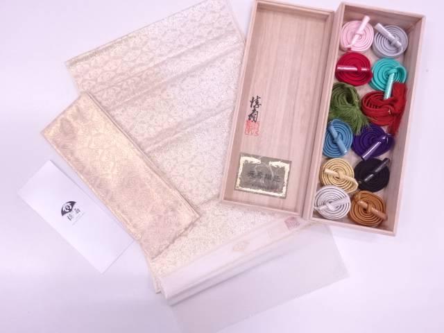 【IDN】 正絹 藤林徳扇 扇模様織出し帯揚げ・重ね衿・帯締め12色セット【リサイクル】【中古】【着】