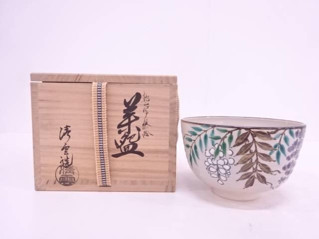 【IDN】 京焼 中村清雲造 乾山写金彩色絵藤絵茶碗【中古】【道】