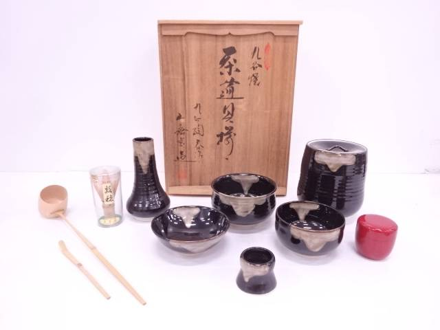 【IDN】 九谷焼 陶春造 窯変茶道具揃【中古】【道】