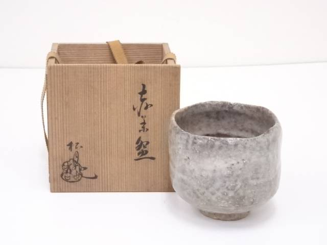【IDN】 吉向焼 吉向松月造 赤茶碗【中古】【道】