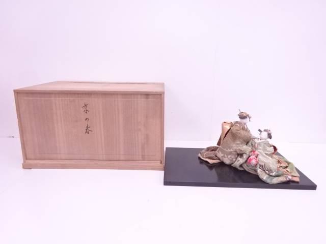 【IDN】 「京の春」人形置物【中古】【道】