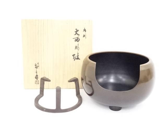 【IDN】 釜師畠春斎造 唐銅大西風炉(五徳付)【中古】【道】