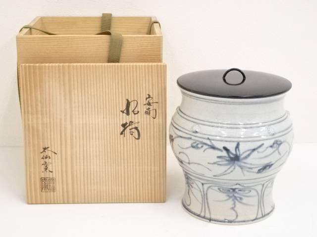 【IDN】 太仙窯造 安南水指【中古】【道】