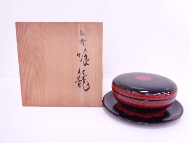 【IDN】 蒟醤塗喰籠(盆付)【中古】【道】