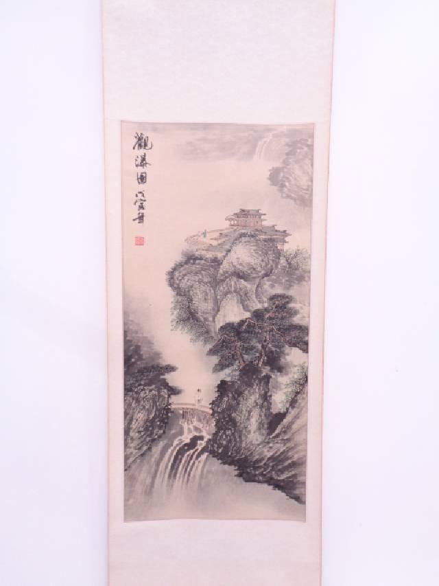【IDN】 中国画 作家物 山水風景 肉筆紙本掛軸【中古】【道】