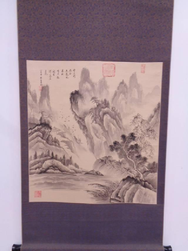 【IDN】 中国画 水墨山水 肉筆紙本掛軸【中古】【道】