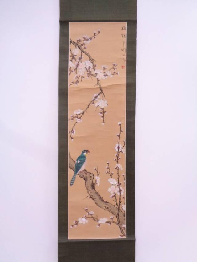 【IDN】 日本画 作家物 梅に鳥 肉筆絹本掛軸【中古】【道】