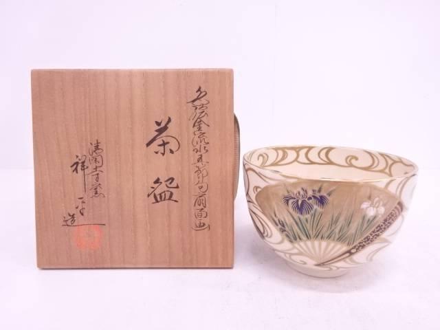 【IDN】 清閑寺窯造 色絵金流水五節句扇面画茶碗【中古】【道】