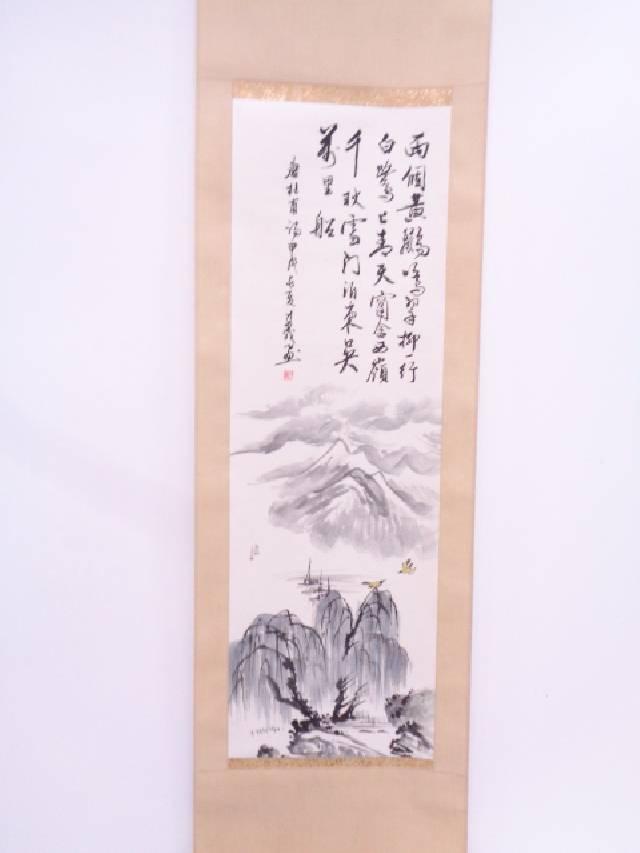 【IDN】 中国画 作家物 柳に賛 肉筆紙本掛軸【中古】【道】