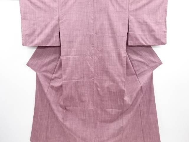 【IDN】 織柄手織り真綿紬着物【リサイクル】【中古】【着】