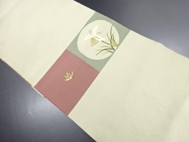 【IDN】 本綴れ横段に草花模様織り出し名古屋帯【リサイクル】【中古】【着】