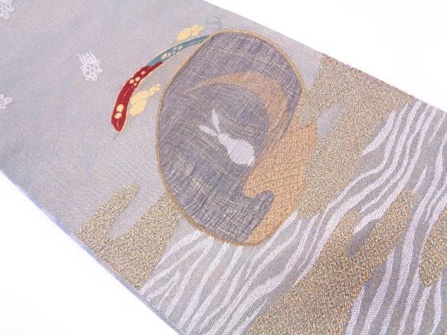 【IDN】 本綴れ霞に月兎模様織出し袋帯【リサイクル】【中古】【着】