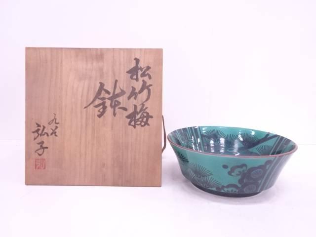 【IDN】 九谷焼 河村弘子造 色絵松竹梅鉢【中古】【道】