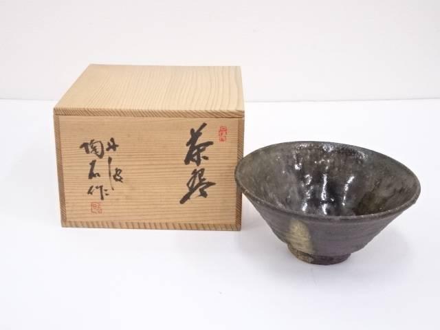 【IDN】 丹波焼 村田陶石造 茶碗【中古】【道】