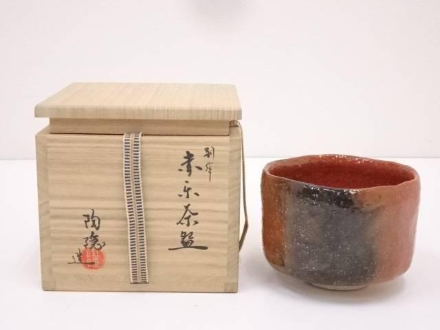 【IDN】 陶隠造 別作赤楽茶碗【中古】【道】