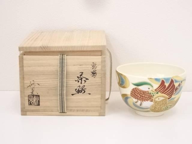【IDN】 京焼 妙見窯造 金彩色絵鴛鴦茶碗【中古】【道】