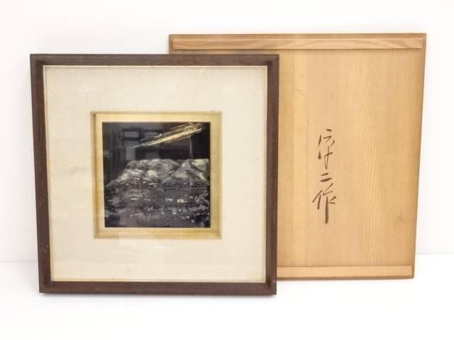 【IDN】 渟二造 彫漆風景図額装【中古】【道】