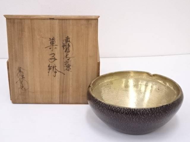 【IDN】 作家物 黄銅槌目菓子鉢【中古】【道】