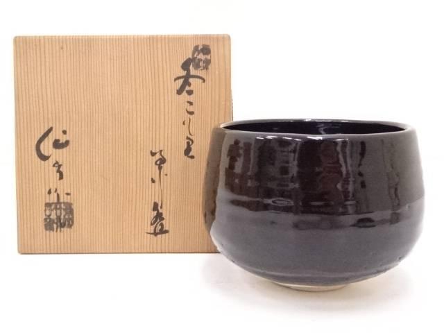 【IDN】 瀬戸焼 加藤作助造 冬こもり茶碗【中古】【道】
