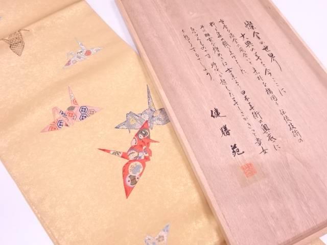 【IDN】 健勝苑製 折鶴模様織出し袋帯【リサイクル】【中古】【着】