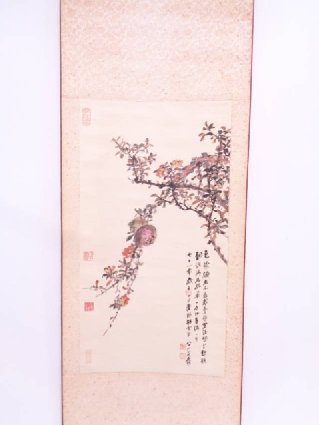 【IDN】 中国画 作家物 果実 印刷紙本掛軸【中古】【道】