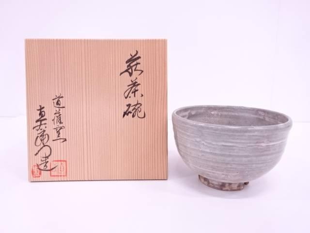 【IDN】 作家物 萩焼 茶碗【中古】【道】