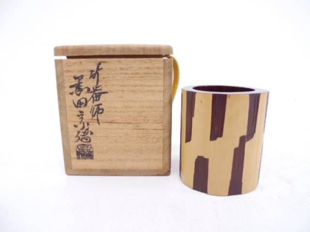【IDN】 竹器師黒田宗傳造 漆塗り竹蓋置【中古】【道】