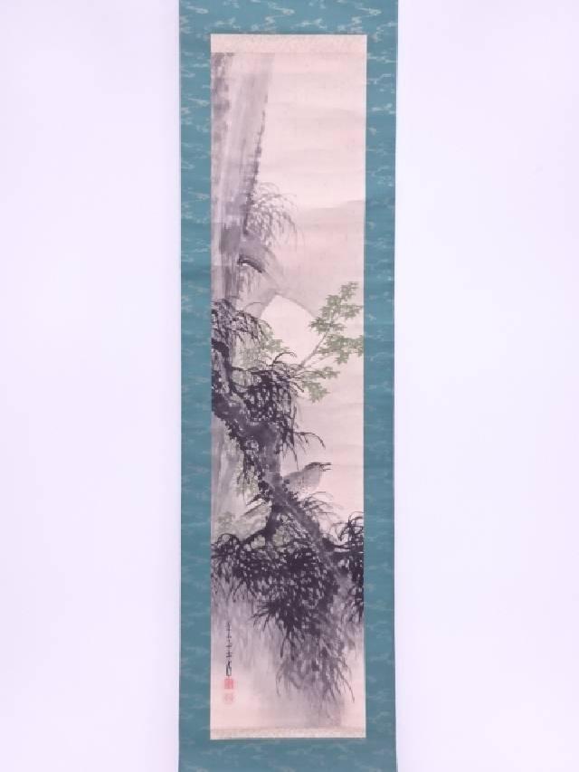 【IDN】 日本画 今尾景年筆 森夜杜鵑図 肉筆紙本掛軸(共箱)【中古】【道】