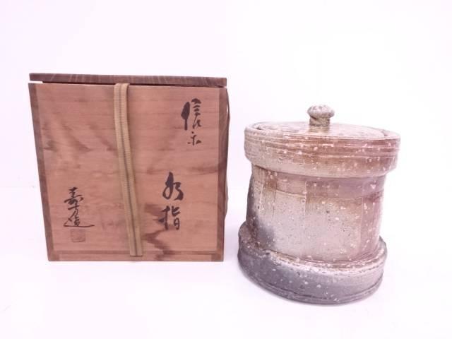【IDN】 信楽焼 上田寿方造 水指【中古】【道】