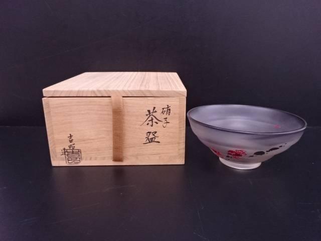 【IDN】 関吉昭造 ガラス色絵蟹茶碗【中古】【道】
