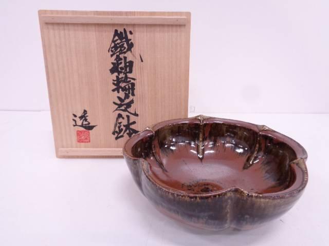 【IDN】 河井透造 鐵釉輪花鉢【中古】【道】