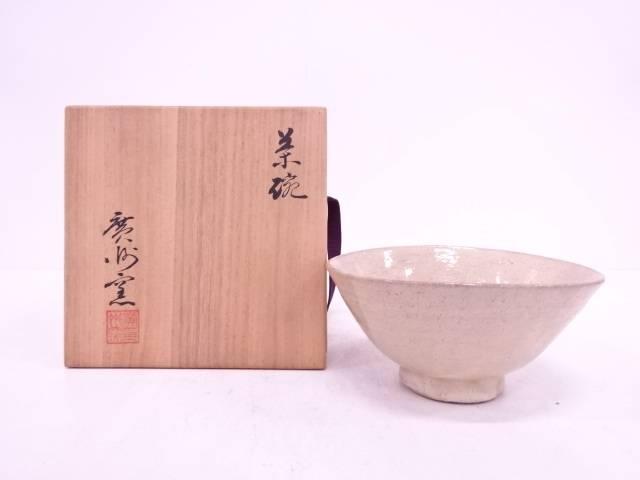 【IDN】 廣州窯造 高麗茶碗【中古】【道】