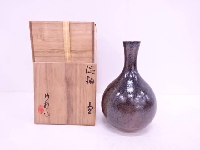 【IDN】 三浦竹軒造 渋釉壺【中古】【道】