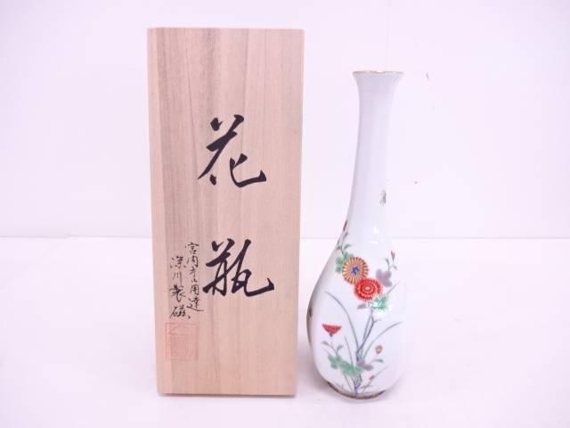 【IDN】 有田焼 深川製 金彩色絵菊花瓶【中古】【道】