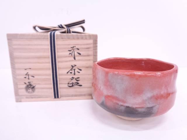 【IDN】 一楽造 赤楽茶碗【中古】【道】