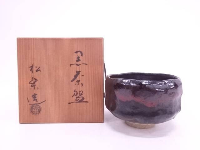 【IDN】 楽焼 佐々木松楽造 黒楽茶碗【中古】【道】