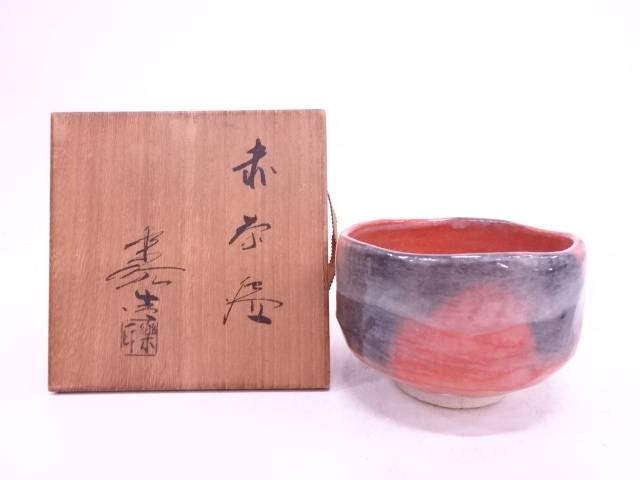 【IDN】 楽焼 福井楽印造 赤楽茶碗【中古】【道】