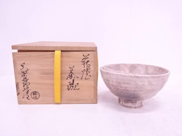 【IDN】 萩焼 大野瑞峰造 茶碗【中古】【道】