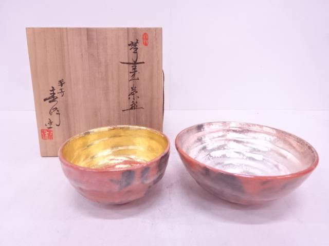 【IDN】 井上春峰造 赤楽嶋台茶碗【中古】【道】