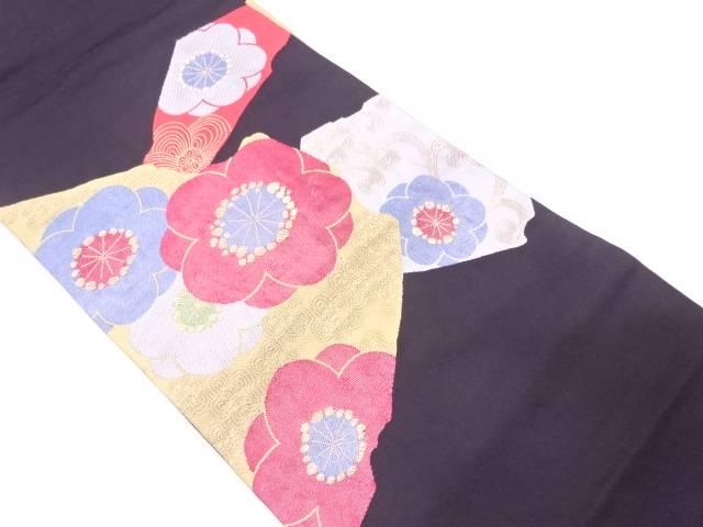 【IDN】 川島織物製 梅模様織出し名古屋帯【リサイクル】【中古】【着】