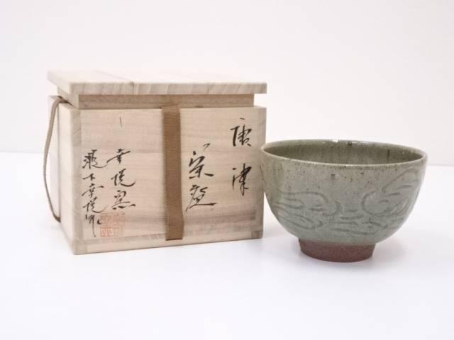 【IDN】 唐津焼 瀬下幸悦造 茶碗【中古】【道】