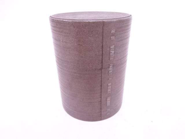 【IDN】 間村自造 錫製円式茶入【中古】【道】
