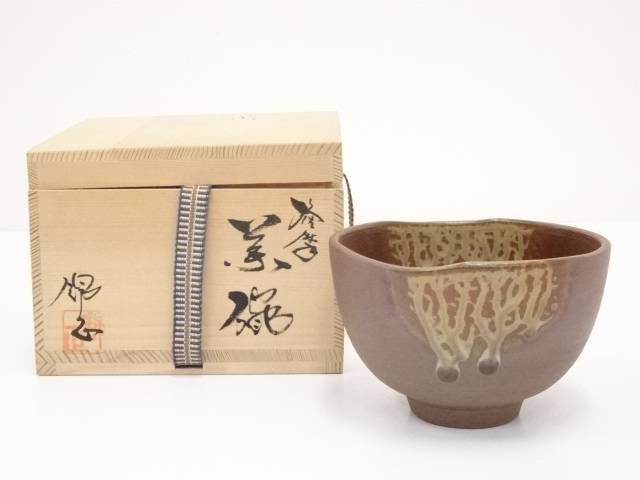 【IDN】 薩摩焼 錦正造 茶碗【中古】【道】