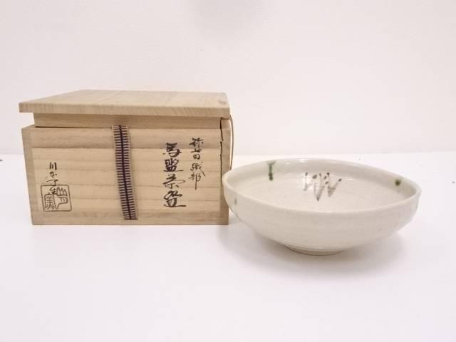 【IDN】 川本良生造 弥七田織部馬盥茶碗【中古】【道】