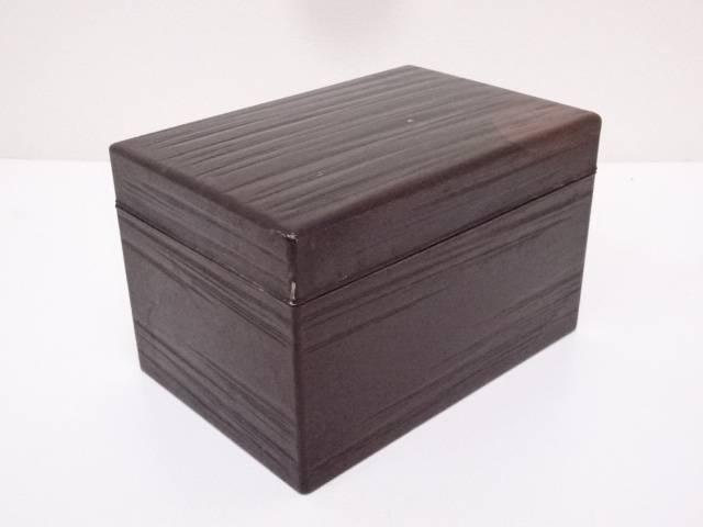 【IDN】 古物 飛来一閑造 茶箱【中古】【道】