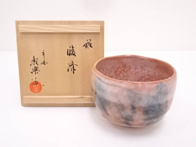 【IDN】 京焼 平安彰楽造 赤楽茶碗(銘:臨済)【中古】【道】