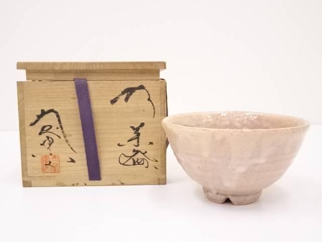 【IDN】 萩焼 大屋窯造 茶碗【中古】【道】