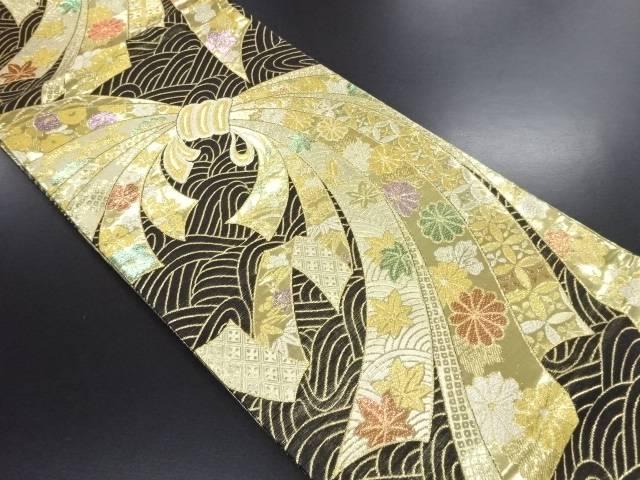 【IDN】 金糸 束ね熨斗に荒波・花古典柄模様織り出し袋帯【リサイクル】【中古】【着】
