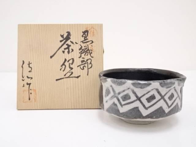 【IDN】 作家物 黒織部茶碗【中古】【道】